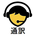 BPO Japanese Translating